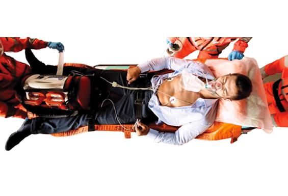 Defibrillator Rescue Life By Progetti Attikouris Medical
